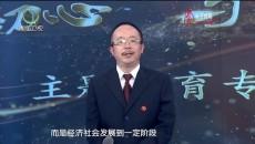 深入理解和把握習近平新時代中國特色社會主義思想(上)