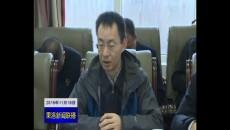 教育部西藏和四省藏區教育工作調研組在果洛州調研