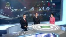 深入理解和把握習近平新時代中國特色社會主義思想(下)