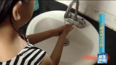 正確的洗手方法