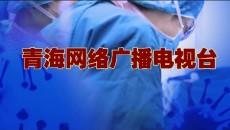防控疫情宣傳片