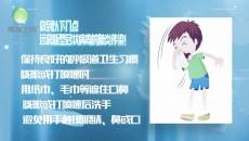 《眾志成城 抗擊疫情》 (3)