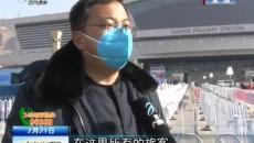 """戰""""疫""""火車站 守護青海人"""