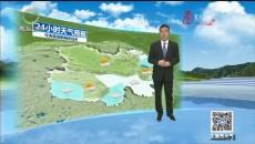 天氣預報 20200329