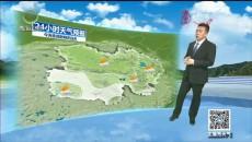 天氣預報 20200410