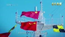 """《時代楷模海軍""""和平方舟""""號醫院船》30秒"""