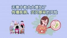 《文明用餐 您用公筷了嗎?》