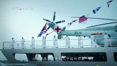"""《時代楷模海軍""""和平方舟""""號醫院船》60秒"""