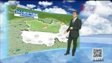 天氣預報 20200421