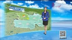 天氣預報 20200606