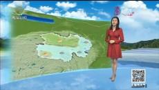 天氣預報 20200622