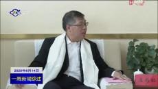 果洛新闻联播 20200614