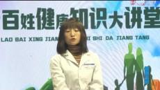 【健康玉樹】高原病預防知識