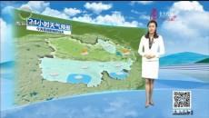 天氣預報 20200704