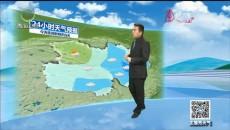 天氣預報 20200710
