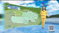 天气预报 20200909