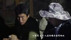 《决战脱贫在今朝》第一集 最后的硬骨头
