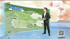 天气预报 20210223