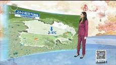 天气预报 20210227