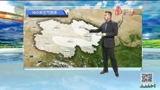 天气预报 20210330