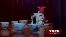 《百炼成钢:中国共产党的100年》 第五集 从石库门到南湖