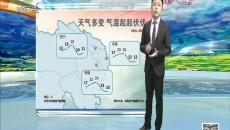 天气预报 20210415