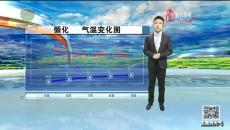 天气预报 20210405