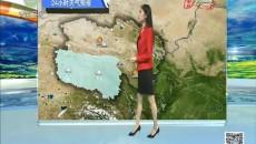 天气预报 20210507
