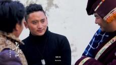 藏族生态档案员—卓玛加