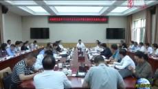 黄南新闻联播 20210614
