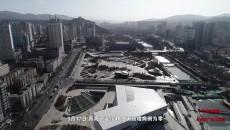 红色长城(西宁声频)
