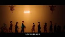 河湟皮影戏-保护好生态为子孙