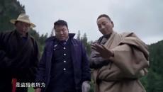 白扎林场的故事