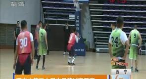 西宁市第三十届农民篮球赛开赛