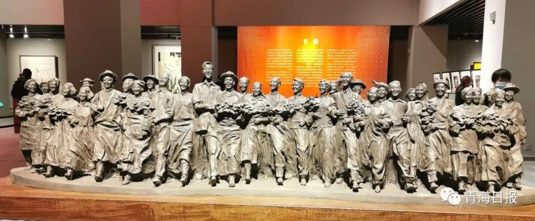 【共话青海情】这一全国巡展,首站亮相青海美术馆