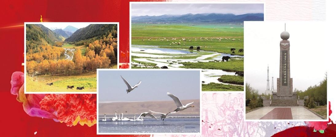 【青海·故事】海北:生态之州美如画 全域旅游绘新景