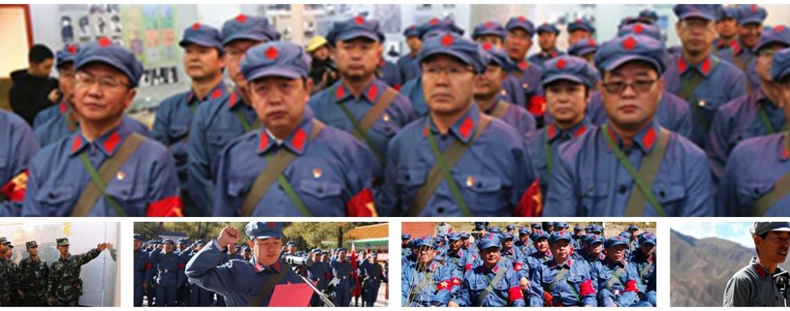 【慶祝新中國成立70周年】祁連:當一日紅軍 走一段長征路 生動黨課亮點紛呈