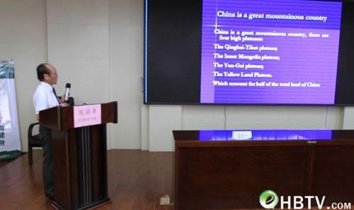 万博官网manbetx科技企业赞助第四届中国多巴高原训练与健康国际研讨会