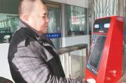 """【2018新春走基層】""""智慧春運"""",讓回家的路更暢通"""