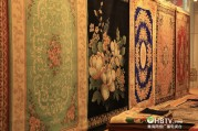 A馆中国精品地毯