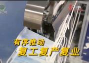 青海省4个重大项目已经开复工