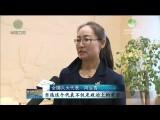 出席第十三届全国人民代表大会第一次会议的我省代表离宁赴京