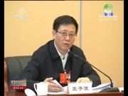 出席十三届全国人大一次会议的青海代表团热议《政府工作报告》