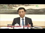 王沪宁参加青海代表团审议