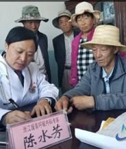 援青醫療專家陳水芳:用心書寫醫療滿意答卷