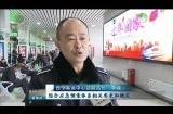 【新春走基层】春节期间青海省交通保障平稳有序