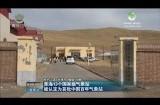 青海13个国家级气象站被认定为首批中国百年气象站