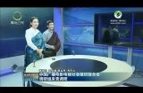 中国广播电影电视社会组织联合会调研组来青调研