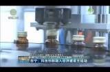 西宁:科技创新融入经济建设主战场