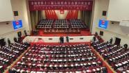 青海省十三届人大六次会议开幕